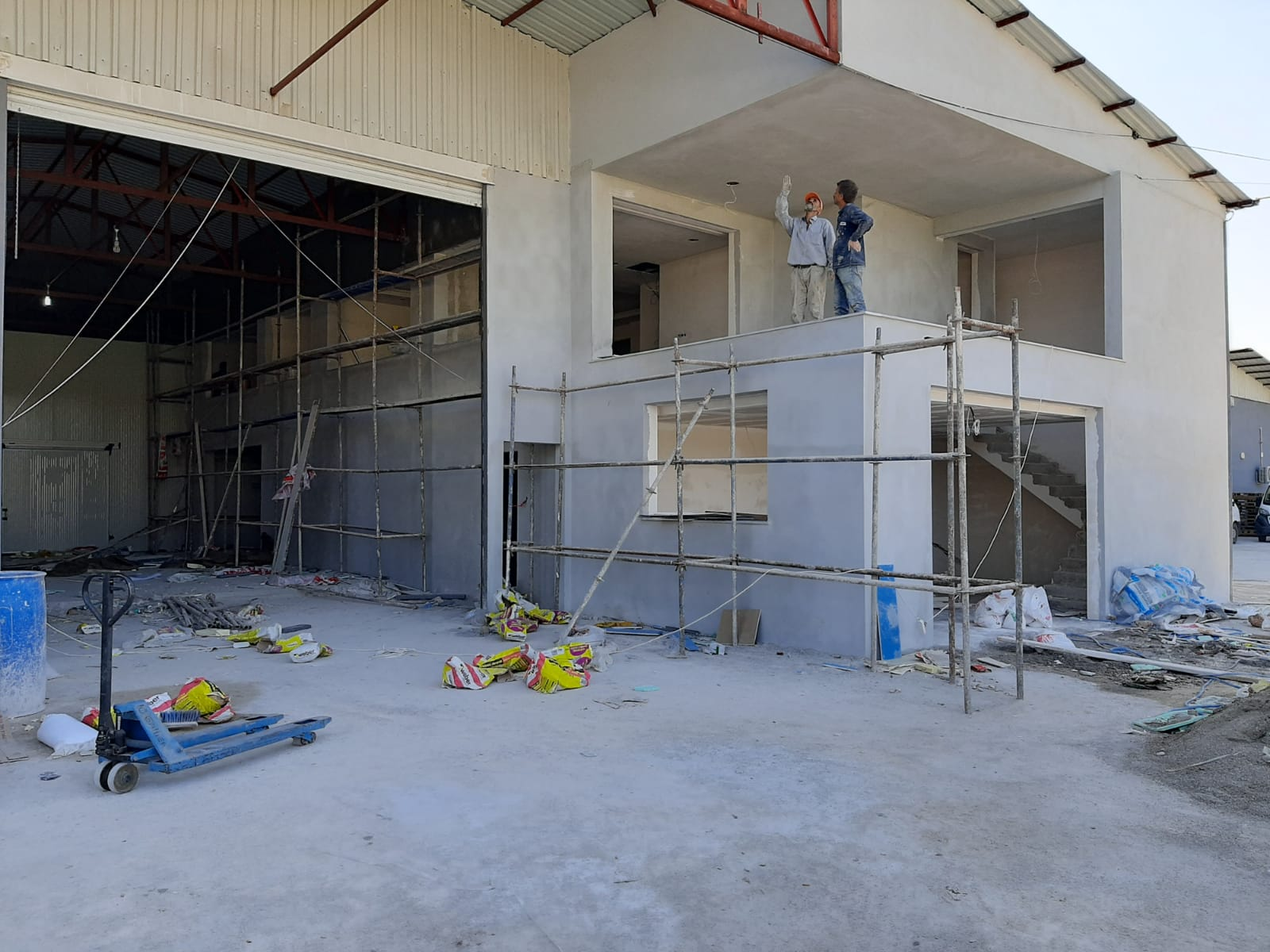 AB balık Soguk hava idari binası